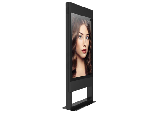 Outdoor KWO43 Kiosk | Touch Screen Solutions